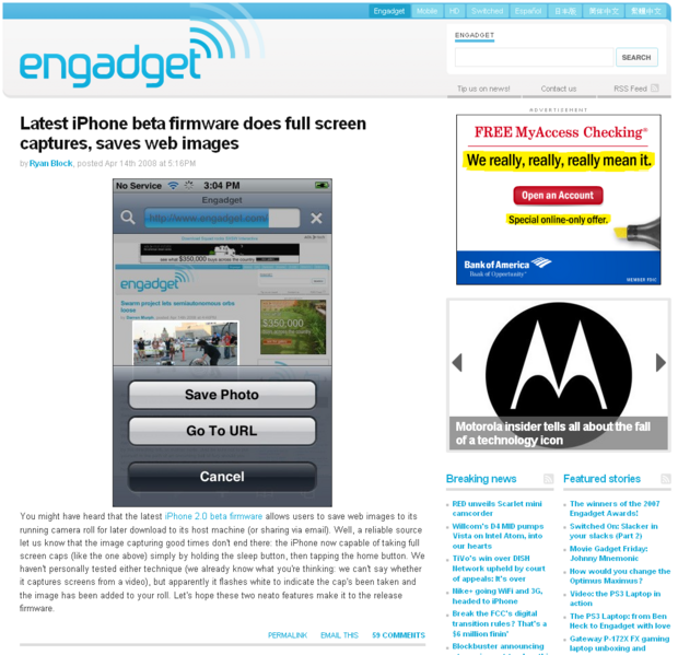 File:Engadget iPhone SWARM mention.png